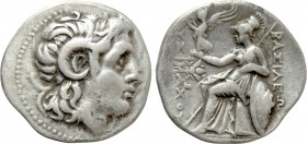KINGS OF THRACE (Macedonian). Lysimachos (305-281 BC). Drachm. Ephesos.