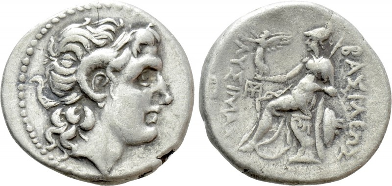 KINGS OF THRACE (Macedonian). Lysimachos (305-281 BC). Drachm. Uncertain mint. 