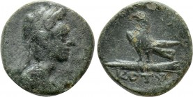 KINGS OF THRACE (Odrysian [Astaian]). Kotys IV (57-50/48 BC). Ae. Odessos or Bizye.