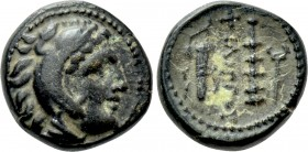 KINGS OF MACEDON. Philip II (359-336 BC). Quarter Unit. Salamis.