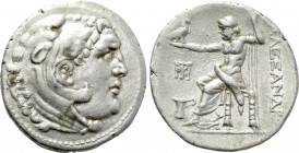 KINGS OF MACEDON. Alexander III 'the Great' (336-323 BC). Tetradrachm. Cyme.