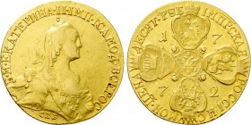RUSSIA. Catherine II 'the Great' (1762-1796). GOLD 10 Roubles (1772-CПБ). St. Petersburg.