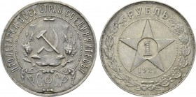 RUSSIA. Russian Soviet Federative Socialist Republic. Rouble (1921-АГ).