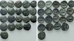 20 Bronze Coins of the Kings of Macedon.