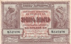 Armenia, 50 Rubles, 1919, XF, p30