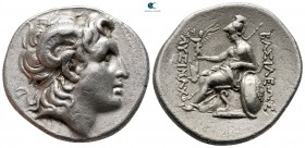 Kings of Thrace. Uncertain Propontis mint. Macedonian. Lysimachos 305-281 BC. Tetradrachm AR