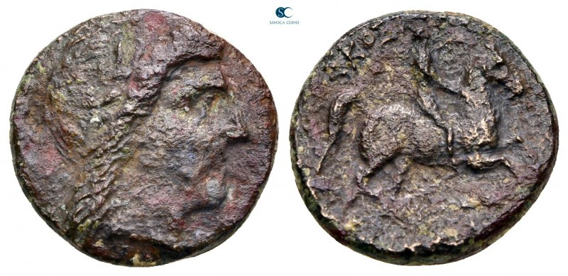 Kings of Thrace. Kabyle mint. Skostokos circa 270-230 BC. 