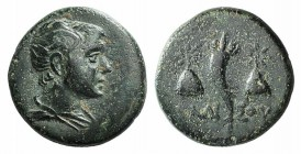 Pontos, Amisos, c. 120-100 BC. Æ (15mm, 3.99g, 12h). Struck under Mithradates VI. Bareheaded and draped bust of Perseus r. R/ Cornucopiae between two ...