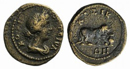 Mysia, Kyzikos. Pseudo-autonomous issue, 2nd century AD. Æ (20mm, 5.51g, 12h). Wreathed and draped bust of Kore r. R/ Panther standing r., placing paw...