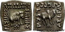 BACTRIA - BACTRIAN KINGDOM - APOLLODOTUS I Type : Drachme  Date : c. 170 AC  Mint name / Town : Atelier incertain  Metal : silver  Diameter : 16  mm O...