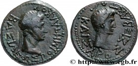 KINGDOM OF THRACE - RHOEMETALCES I Type : Semis  Date : c. 11AC. - 12 AD.  Mint name / Town : Thrace  Metal : copper  Diameter : 19  mm Orientation di...