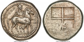THRACO-MACEDONIAN TRIBES. The Bisaltae. Ca. 480-465 BC. AR octodrachm (32mm, 28.50 gm). NGC AU 5/5 - 3/5, marks. Graeco-Asiatic standard. CΙ-ΣΑΛ-ΤΙΚΩΝ...