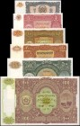 AFGHANISTAN. Ministry of Finance. 2 to 100 Afghanis, 1936. P-15r to 20r. Uncirculated.