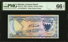 BAHRAIN. Currency Board. 5 Dinars, 1964. P-5a. PMG Gem Uncirculated 66 EPQ.