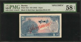 BURMA. Burma State Bank. 1 Kyat, ND (1944). P-18s1. Specimen. PMG Choice About Uncirculated 58 EPQ.