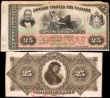 GREECE. National Bank. 25 Drachmai, ND. P-38p. Front & Back Proof. About Uncirculated.