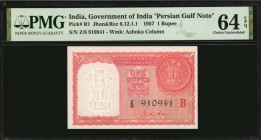 INDIA. Government of India. 1 Rupee, 1957. P-R1. Persian Gulf Note. PMG Choice Uncirculated 64 EPQ.