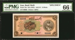 IRAN. Bank Melli. 10 Rials, ND (1932). P-19s. Specimen. PMG Gem Uncirculated 66 EPQ.