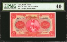 IRAN. Bank Melli. 20 Rials, 1932. P-20. PMG Extremely Fine 40.