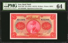 IRAN. Bank Melli. 20 Rials, ND (1934). P-26b. PMG Choice Uncirculated 64.