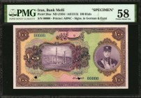 IRAN. Bank Melli. 100 Rials, ND (1934). P-28as. Specimen. PMG Choice About Uncirculated 58.