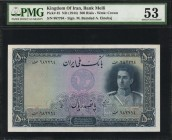 IRAN. Bank Melli. 500 Rials, ND (1944). P-45. PMG About Uncirculated 53.