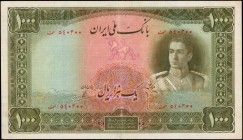 IRAN. Bank Melli. 1000 Rials, ND (1944). P-46. Very Fine.