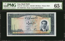 IRAN. Bank Melli. 200 Rials, ND (1951). P-58. Consecutive. PMG Gem Uncirculated 65 EPQ.