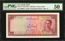 IRAN. Bank Melli. 1000 Rials, ND (1951). P-53. PMG About Uncirculated 50.
