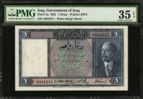 IRAQ. Government of Iraq. 1 Dinar, 1931. P-3a. PMG Choice Very Fine 35 EPQ.