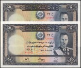 AFGHANISTAN. Afghanistan Bank. 50 Afghanis, 1939. P-25. About Uncirculated.