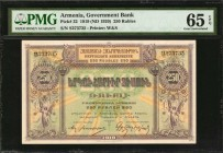 ARMENIA. Government Bank. 250 Rubles, 1919 (ND 1920). P-32. PMG Gem Uncirculated 65 EPQ.