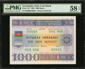AZERBAIJAN. State Loan Bank. 500 & 1000 Manat, 1993. P-13B & 13C. PMG Choice About Uncirculated 58 EPQ.