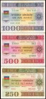 AZERBAIJAN. State Loan Bank. 250, 500 & 1000 Manat, 1993. P-13A, 13B, & 13C. About Uncirculated.