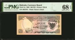 BAHRAIN. Currency Board. 100 Fils, 1964. P-1a. PMG Superb Gem Uncirculated 68 EPQ.