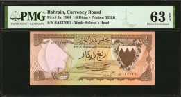 BAHRAIN. Currency Board. 1/4 Dinar, 1964. P-2a. PMG Choice Uncirculated 63 EPQ.