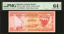 BAHRAIN. Currency Board. 1 Dinar, 1964. P-4a. PMG Choice Uncirculated 64 EPQ.