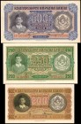 BULGARIA. Banque Nationale de Bulgarie. 200 to 500 Leva, 1943. P-64a, 65a & 66a. Choice Uncirculated.