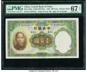 China Central Bank of China 100 Yuan 1936 Pick 220a S/M#C300-104a PMG Superb Gem Unc 67 EPQ.   HID09801242017  © 2020 Heritage Auctions | All Rights R...