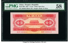 China People's Bank of China 1 Yuan 1953 Pick 866 S/M#C283-10 PMG Choice About Unc 58.   HID09801242017  © 2020 Heritage Auctions | All Rights Reserve...