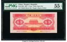 China People's Bank of China 1 Yuan 1953 Pick 866 S/M#C283-10 PMG About Uncirculated 55 EPQ.   HID09801242017  © 2020 Heritage Auctions | All Rights R...