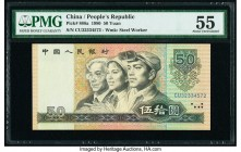 China People's Bank of China 50 Yuan 1980 Pick 888a PMG About Uncirculated 55.   HID09801242017  © 2020 Heritage Auctions | All Rights Reserve