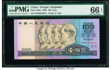 China People's Bank of China 100 Yuan 1980 Pick 889a PMG Gem Uncirculated 66 EPQ.   HID09801242017  © 2020 Heritage Auctions | All Rights Reserve
