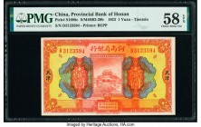 China Provincial Bank of Honan, Tientsin 1 Yuan 1923 Pick S1688c S/M#H62-20b PMG Choice About Unc 58 EPQ.   HID09801242017  © 2020 Heritage Auctions |...