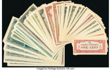 World (Germany, Japan) Group lot of 173 ExamplesAbout Uncirculated-Crisp uncirculated. Majority of this lot is Crisp uncirculated.  HID09801242017  © ...