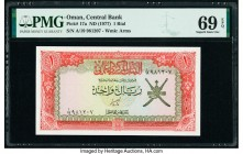Oman Central Bank of Oman 1 Rial ND (1977) Pick 17a PMG Superb Gem Uncirculated 69 EPQ.   HID09801242017  © 2020 Heritage Auctions | All Rights Reserv...