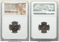 MACEDONIAN KINGDOM. Alexander III the Great (336-323 BC). AR drachm (18mm, 4.28 gm, 12h). NGC MS 5/5 - 5/5. Early posthumous issue of Magnesia ad Maea...