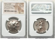 TROAS. Assus. Ca. late 3rd century BC. AR tetradrachm (31mm, 17.02 gm, 11h). NGC Choice VF 5/5 - 4/5. Late posthumous issue in the name and types of A...