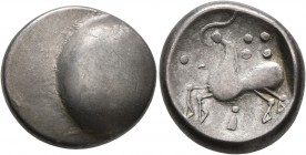 CELTIC, Middle Danube. Uncertain tribe. 2nd-1st centuries BC. Tetradrachm (Silver, 21 mm, 9.05 g), 'Buckelavers' type. Plain bulge. Rev. Celticized ho...