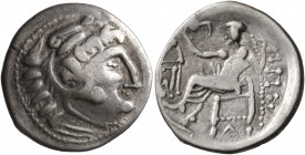 CELTIC, Lower Danube. Uncertain tribe. Circa 2nd century BC. Drachm (Silver, 19 mm, 2.68 g, 9 h), imitating Philip III of Macedon. Celticized head of ...